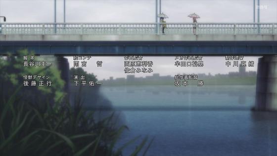 「SSSS.DYNAZENON ダイナゼノン」12話 最終回感想 (57)