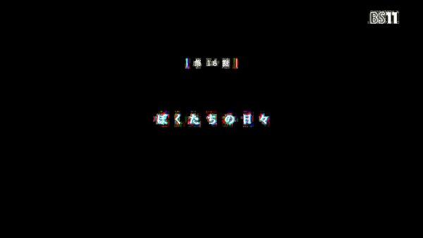 「ダーリン・イン・ザ・フランキス」16話感想 (98)