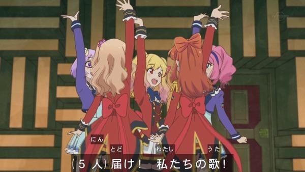 「アイカツスターズ!」第87話 (148)