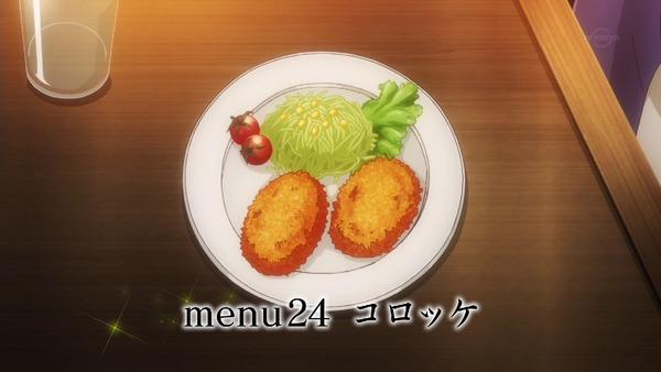 「異世界食堂」12話 (41)