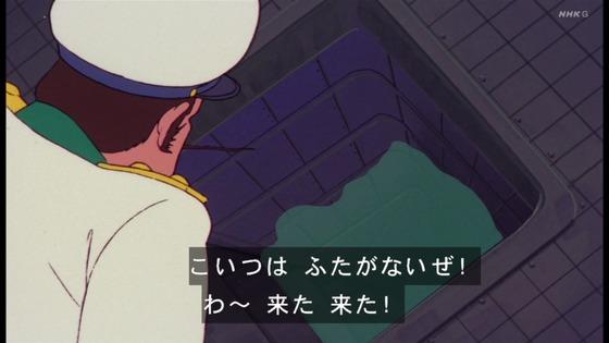 「未来少年コナン」第24話感想 画像 (104)
