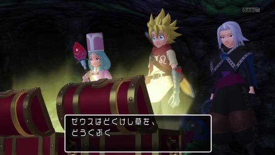 「神様になった日」第4話感想 画像  (14)