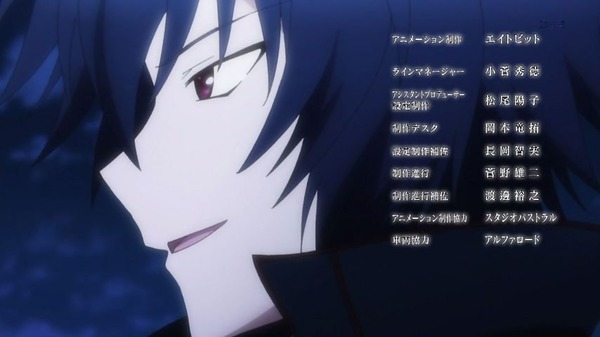 「Rewrite(リライト)」 (57)