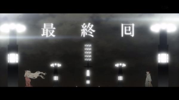 「化物語」15話感想 (30)