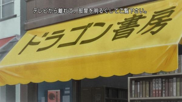 「邪神ちゃんドロップキック'」2期 第1話感想 画像 (1)