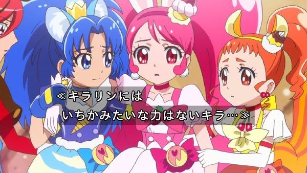 「キラキラ☆プリキュアアラモード」22話 (75)