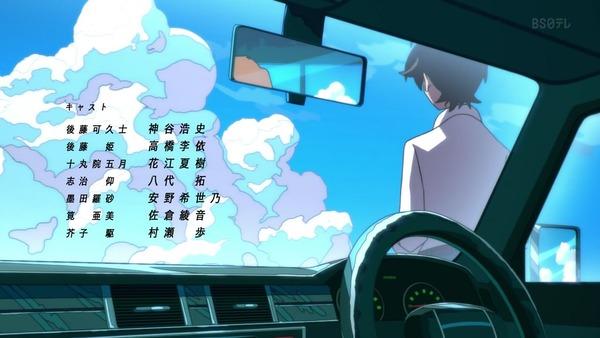 「かくしごと」第3話感想 画像 (62)