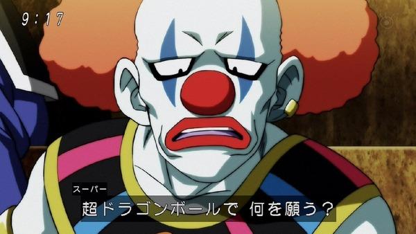 「ドラゴンボール超」127話 (26)