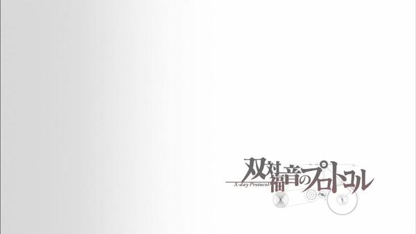 「シュタインズ・ゲート ゼロ」3話感想 (7)
