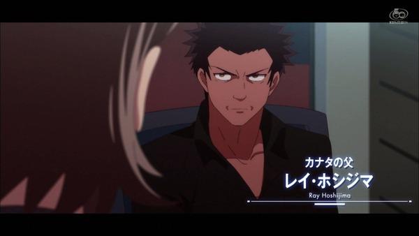 「彼方のアストラ」5話感想 (24)