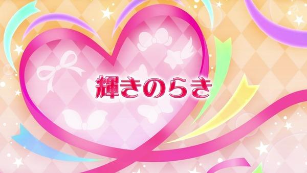 「アイカツオンパレード!」16話感想 画像 (12)
