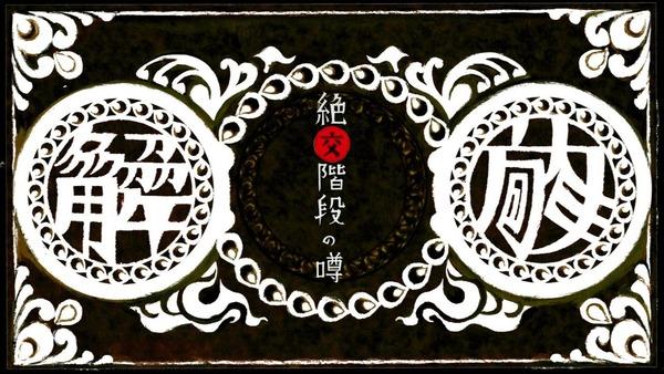 「マギアレコード」2話感想 画像  (27)