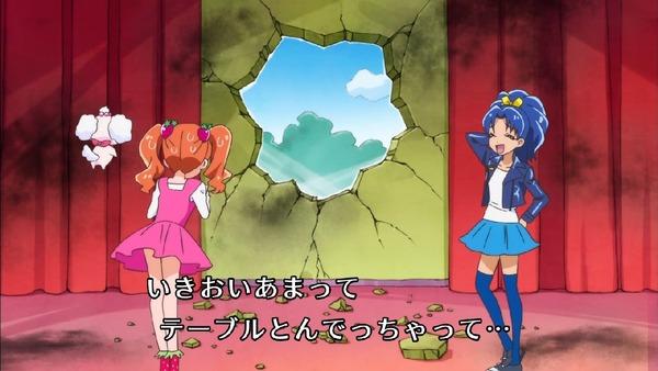 「キラキラ☆プリキュアアラモード」8話 (27)