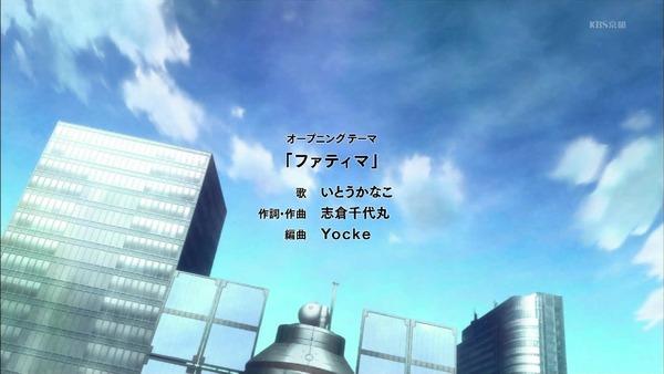 「シュタインズ・ゲート ゼロ」2話感想 (25)