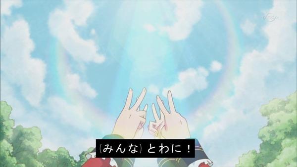 「アイカツスターズ!」5話感想 (12)
