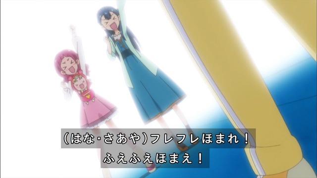 「HUGっと!プリキュア」43話感想  (44)