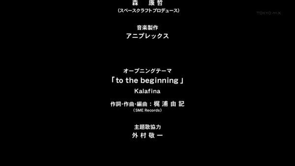 「FateZero」25話感想 (89)