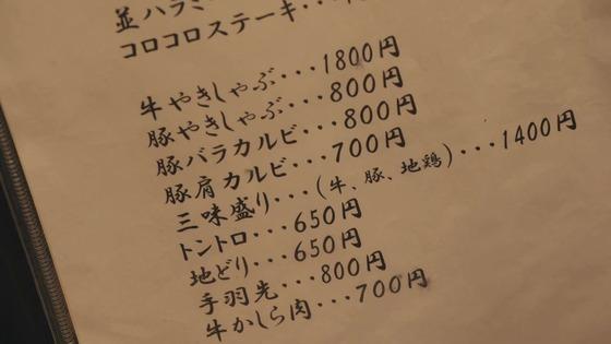 「孤独のグルメ Season9」9期 5話感想 (59)