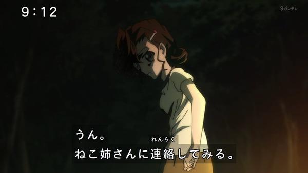 「ゲゲゲの鬼太郎」6期 60話感想 (11)