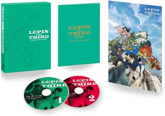 ルパン三世 PART4 Blu-ray BOX (2)