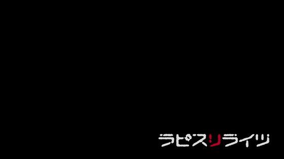 「ラピスリライツ Lapis ReLiGHTs」第6話感想 画像 (76)