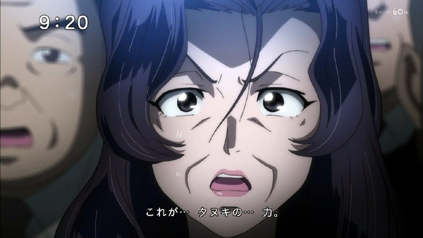 「ゲゲゲの鬼太郎」6期 11話感想 (41)