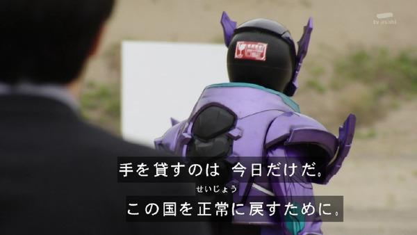 「仮面ライダービルド」38話感想 (39)