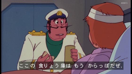 「未来少年コナン」第23話感想 画像 (46)