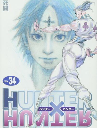 「HUNTER×HUNTER」