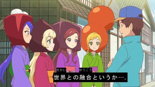 「アイカツスターズ!」第72話 (56)