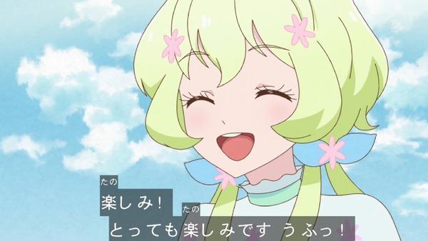 「アイカツスターズ!」第77話 (16)