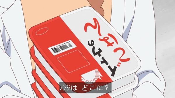 「アイカツフレンズ!」6話感想 (43)