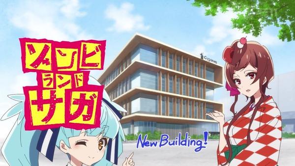 「ゾンビランドサガ」7話感想 (43)