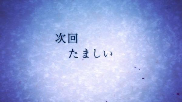 「結城友奈は勇者である」2期 3話 (72)