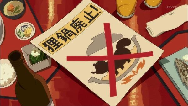 「有頂天家族2」6話 (5)
