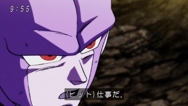 「ドラゴンボール超」109話 (94)