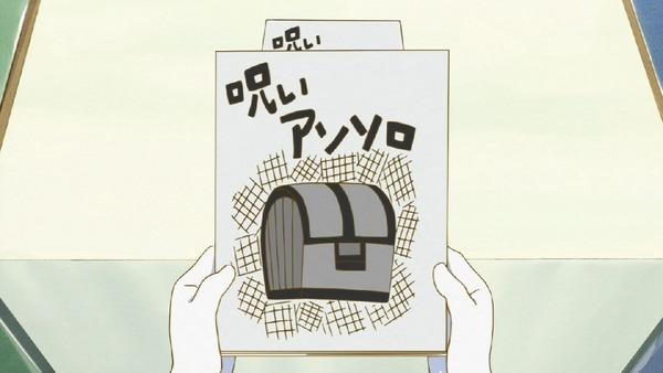 「小林さんちのメイドラゴン」7話 (32)
