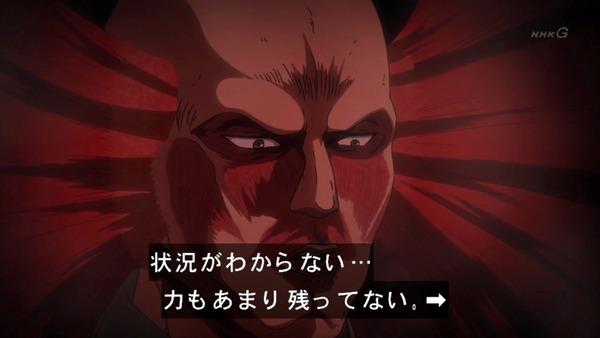 「進撃の巨人」54話感想  (40)