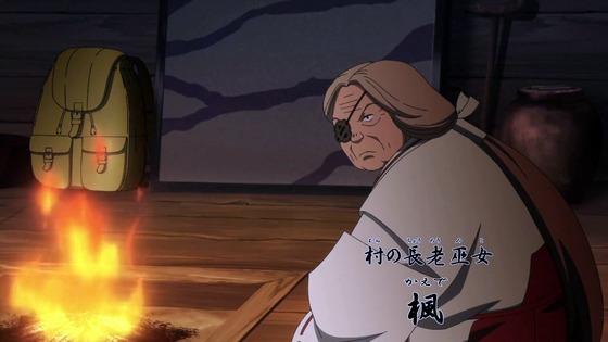 「半妖の夜叉姫」第7話感想 画像  (17)