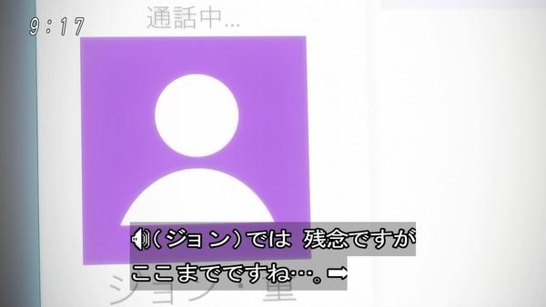 「ゲゲゲの鬼太郎」6期 47話感想 (31)