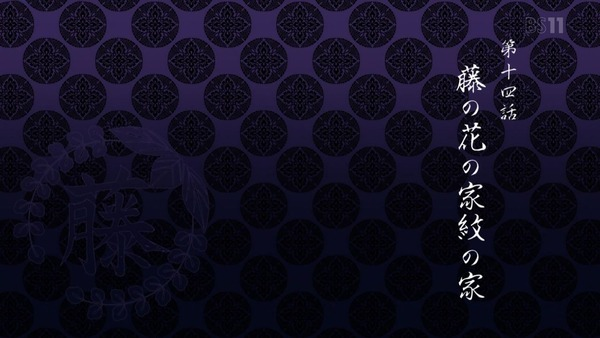 「鬼滅の刃」14話感想 (84)