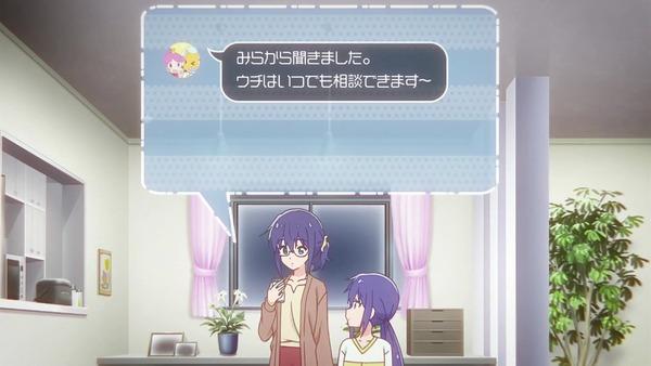 「恋する小惑星」9話感想 画像 (13)