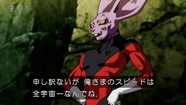 「ドラゴンボール超」122話 (18)