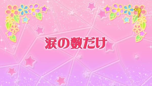 「アイカツスターズ!」第86話 (14)