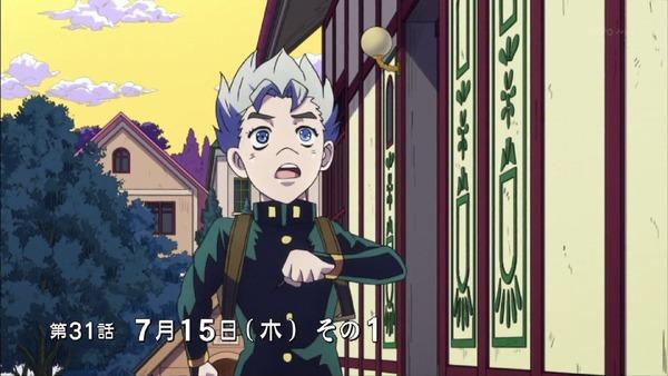 「ジョジョの奇妙な冒険 ダイヤモンドは砕けない」 (7)