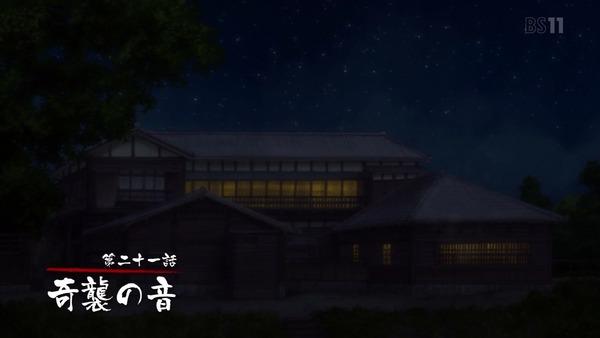 「ゴールデンカムイ」21話 (20)