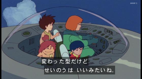 「未来少年コナン」第20話感想 画像 (109)