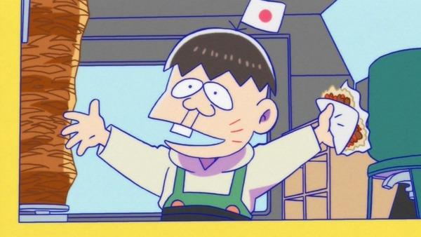 おそ松さん (4)