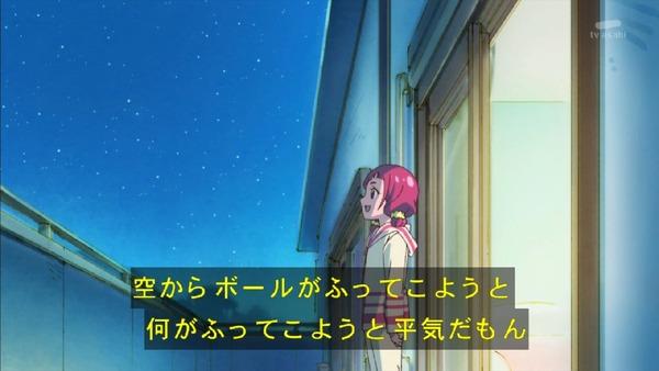 「HUGっと!プリキュア」1話 (51)