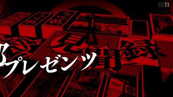 「ヒプノシスマイク」第1話感想 画像 (31)